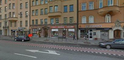 Svenska Kort Camera Shop And Film Processing